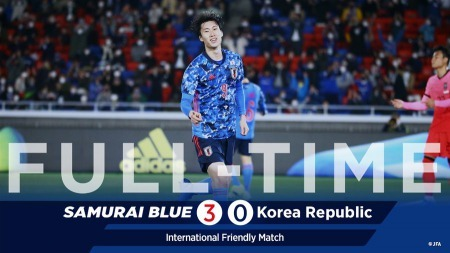 Japan 3_0 south korea kamada goal