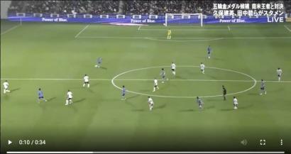 Hayashi goal no offside japon 1 x 0 ARGENTINA