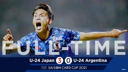 Hayashi Daichi goal Japan 3_0 Argentina