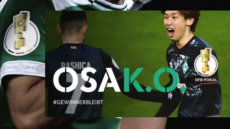 Regensburg 0-1 Bremen - Yuya Osako goal