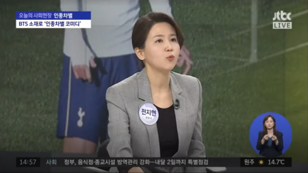 Korean Lawyer Analyzes OGS Post-Match Comments on Son and Concludes That Its a Clear Racism