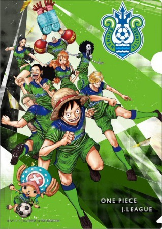 Italian fans of popular Shonen Jump series One Piece have adopted Shonan Bellmare as their new favorite club