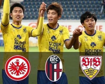 Sint-Truiden have provided Daichi Kamada, Wataru Endo and Takehiro Tomiyasu