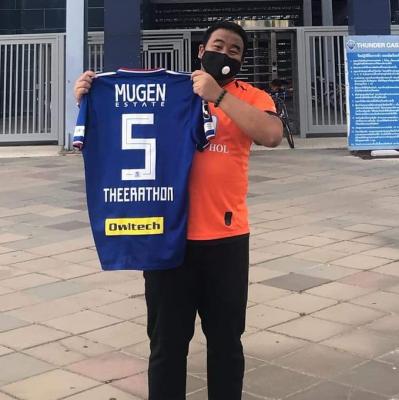 J league fan in thailand