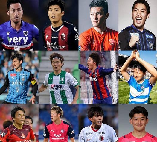 Japanese National Team centre-back talents