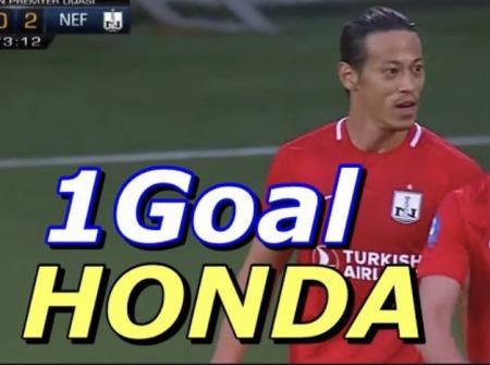 Honda goal Keşlə 0_2 Neftçi