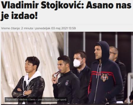 Vladimir Stojković Asano betrayed us