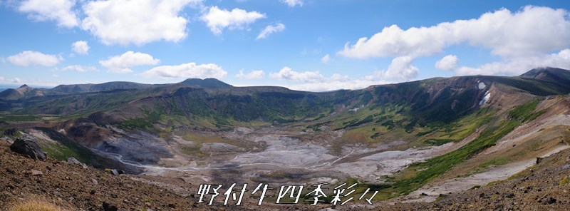 05s-K70-20200902-095709-0_panorama.jpg