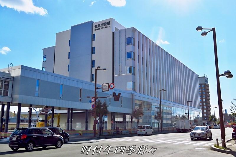 s-20201017-Kitami City hall