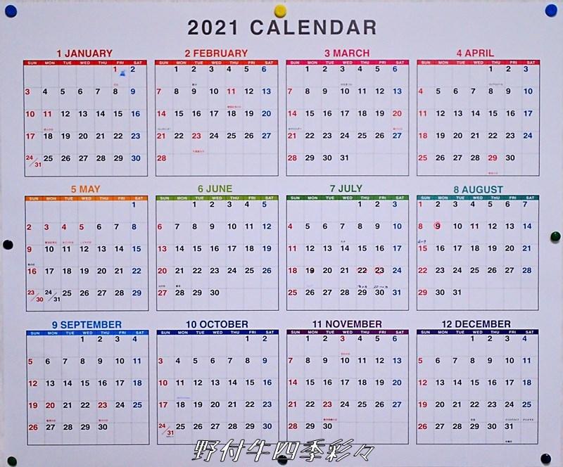 s-TG4_20201230_142232_0.jpg