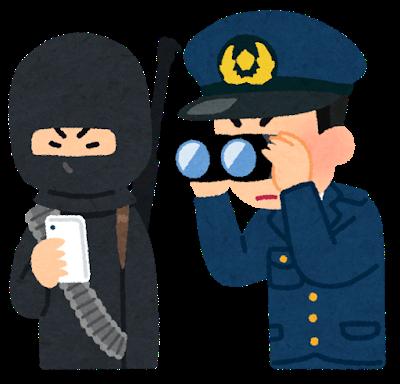 smartphone_nozoki_terrorist_japan.png