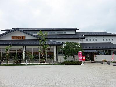 fukurou17.jpg