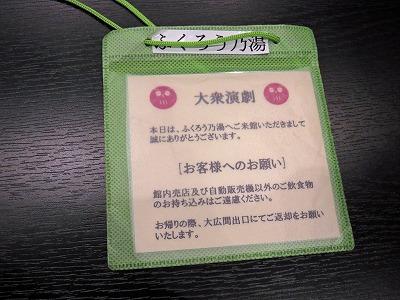 fukurou35.jpg