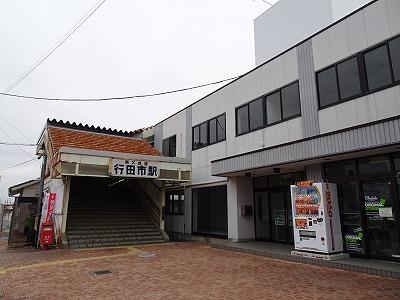 gyoda05_01747.jpg
