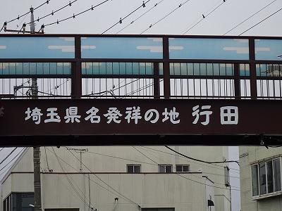 gyoda07_01752.jpg