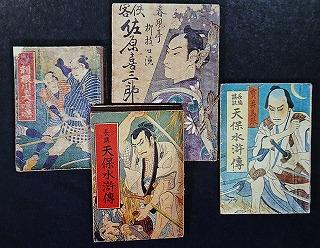 koudanbon_tenpou.jpg