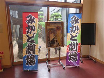 mikado_25_R.jpg