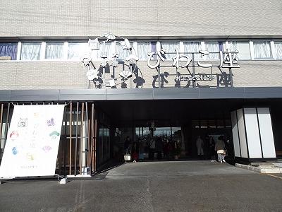 oc_biwako15.jpg