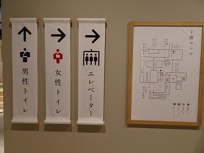 oc_biwako25.jpg
