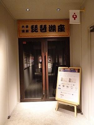 oc_biwako43.jpg