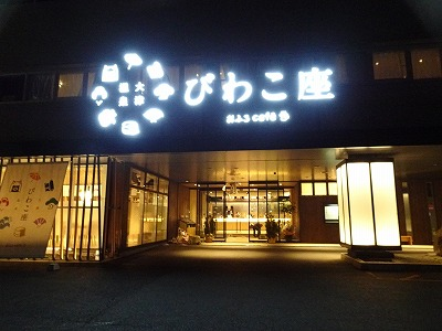 oc_biwako67.jpg