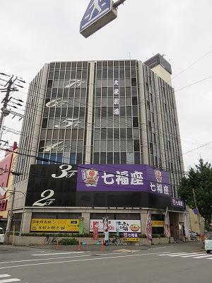 shichifuku05.jpg