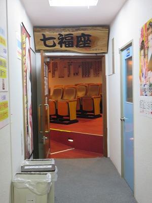 shichifuku17.jpg