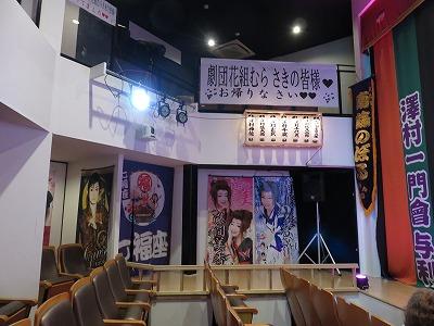 shichifuku35.jpg