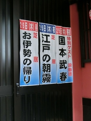 takeharu05.jpg