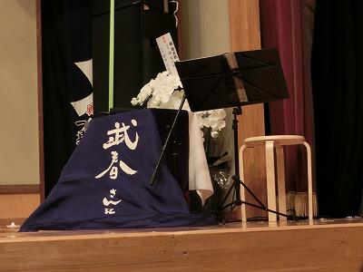 takeharu07.jpg