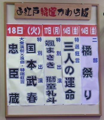 takeharu_m_2667_2.jpg