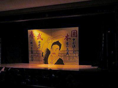 takeharu_m_2754.jpg