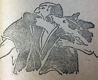 tone_kashimainu.jpg