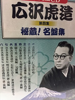 torazou_tenpou_2.jpg