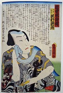 toyokuni_sutegorou_2.jpg