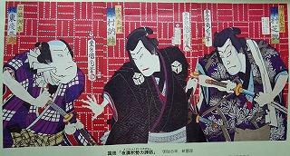 yogoushaku_seiriki.jpg