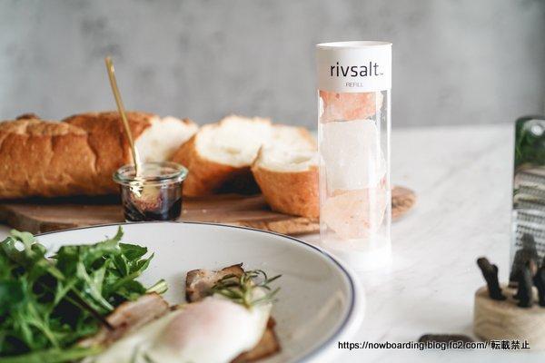 RIVSALT(リブソルト) 岩塩 REFILL リフィル