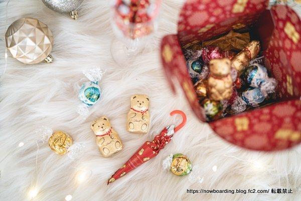 クリスマス ミニシェアリングギフトボックス リンツティディ