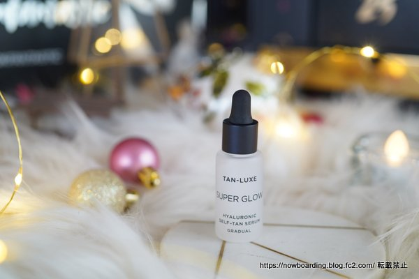 Tan-Luxe Super Glow Hyaluronic Self-Tan Serum