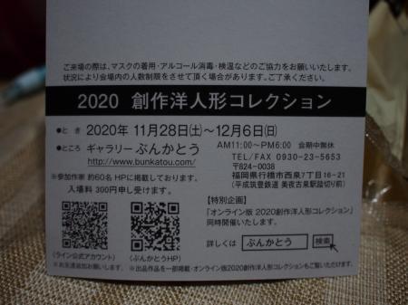 P1012577_convert_20201119231953.jpg