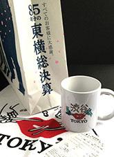 2020331東急東横店舗最終日くっきーマグ記念購入1