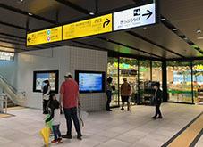 2020612進原宿駅構内