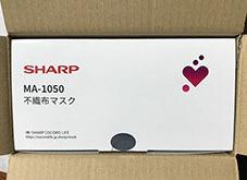 2020723sharpマスク1
