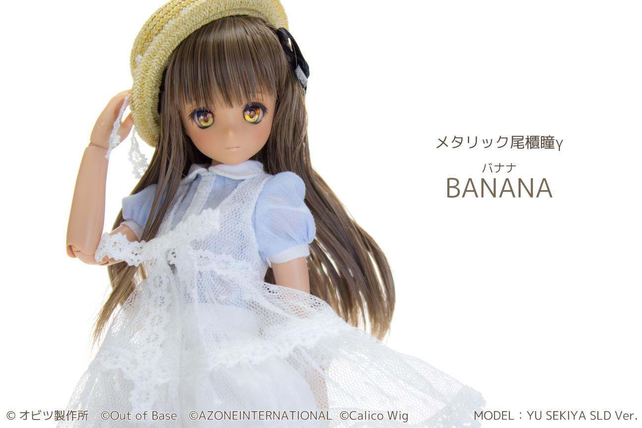 max_yu_banana.jpg