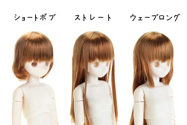 mm01_haircaps.jpg