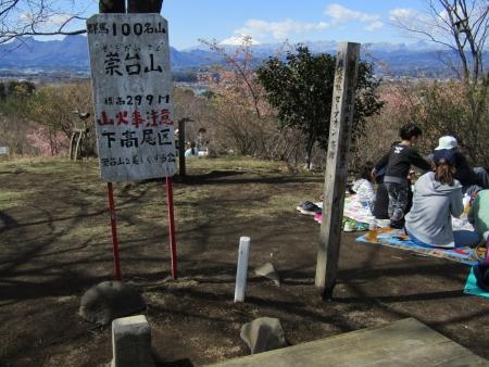 200315崇台山 (11)s