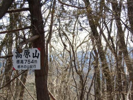 200320高原山~尾出山 (14)s