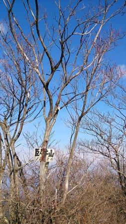 141230相馬山・臥牛山 (11)s