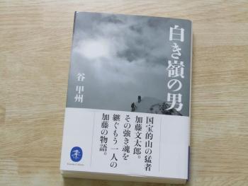 200329本 (1)s