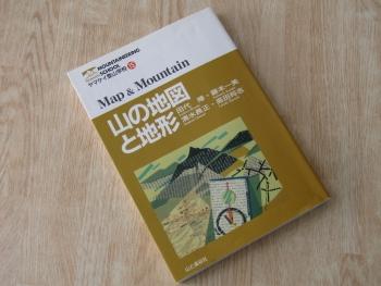 200425本 (1)s